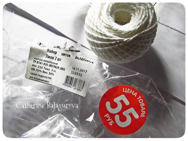 Как сделать шары из ниток и клея ПВА своими руками, фото № 2