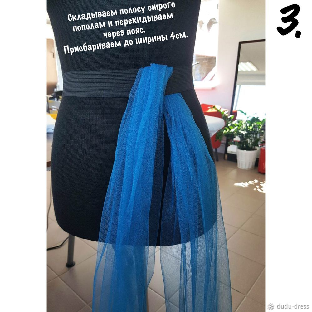 Шьём фатиновую юбку-пачку без машинки, фото № 6