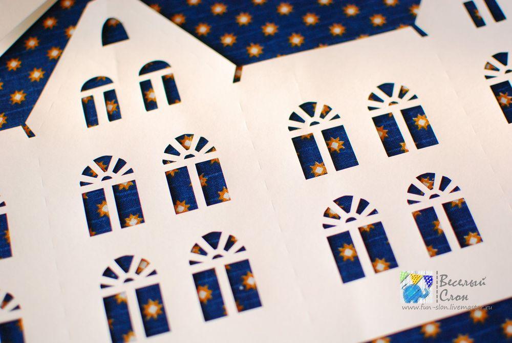 Vytvořit magické město z papíru, fotografie № 12