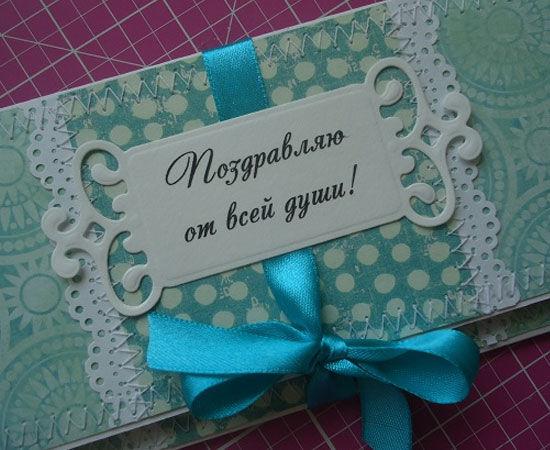 Красивые конверты своими руками, фото № 56