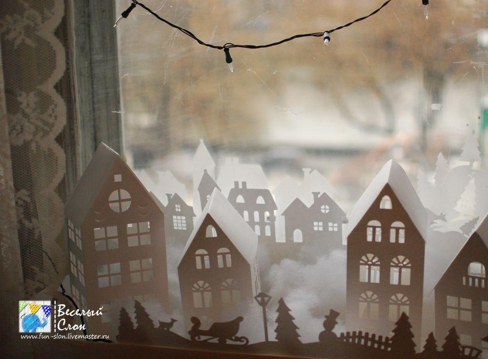 Vytvořit magické město z papíru, fotografie № 45