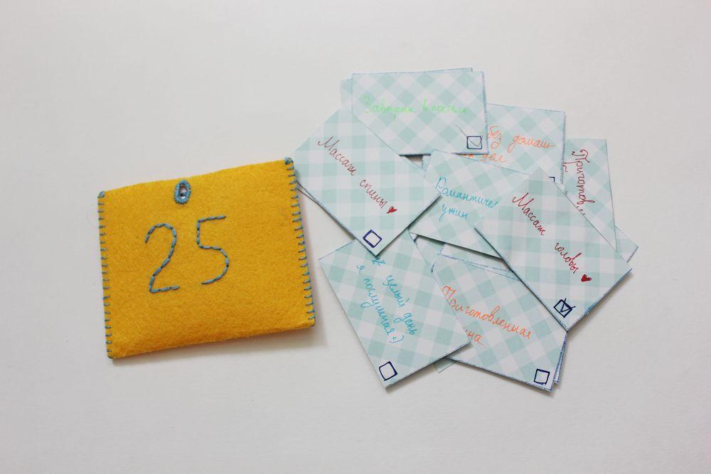 65 идей творческих подарков для любимого человека из личного опыта, фото № 15