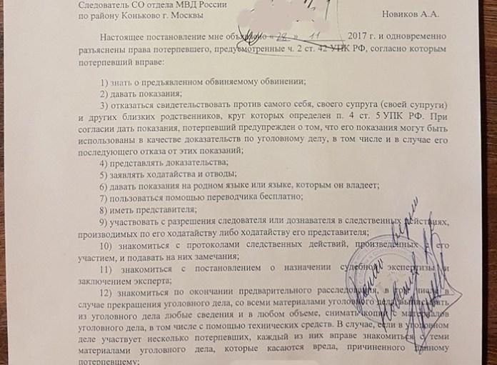 Украсть 1.5 млн. Продолжение. Как Полиция никого не нашла. банк Москвы, ВТБ Банк Москвы, мошенники, видео, длиннопост