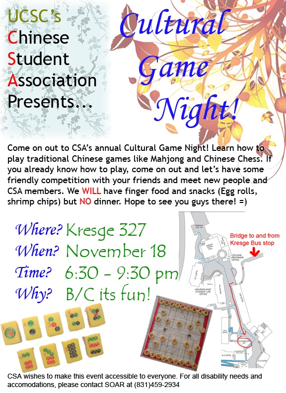 Cultural Game Night Flyer