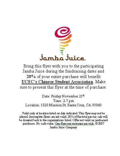 Jamba Juice Fundraiser