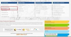 Rajasthan Berojgari Bhatta Application Status