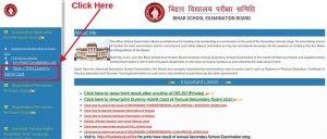 bihar board official website
