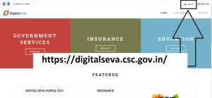 digitalseva.csc.gov.in