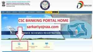 Bank Mitra portal VLE registration