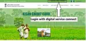 CSC Pm KCC portal login