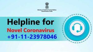 coronavirus in india hindi