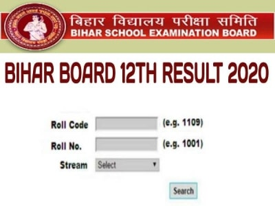 bihar board result bseb ofss bseb 12th admit card