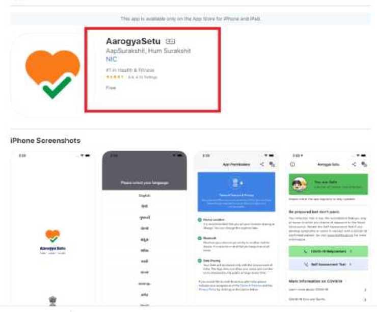 Arogya Setu App Pm kisan Portal