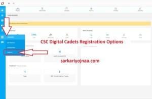 CSC Digital Cadets Registration Options