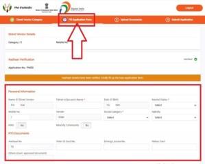 Pm Svanidhi Online Application Form