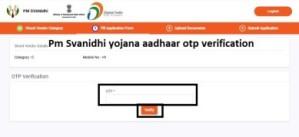 pm svanidhi yojana aadhaar otp verification