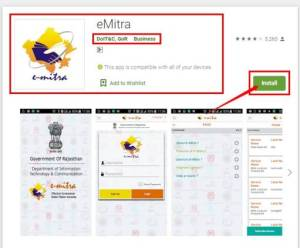 eMitra App Android