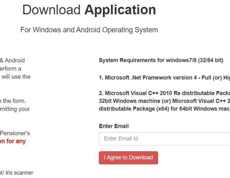 Windowns Software Download
