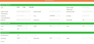 up farmers registration online apply form
