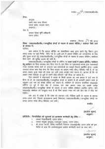 Up Ration Card Correction And Aadhaar Card link From CSC