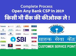 CSC banking