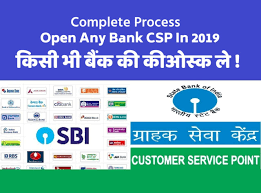 CSC banking