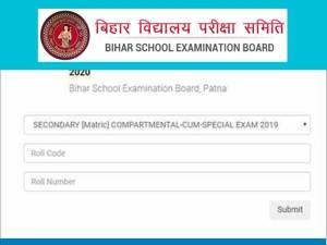admit card 12th download