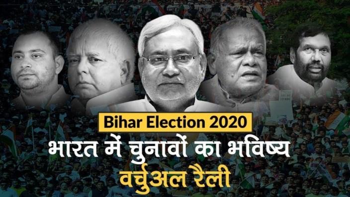 bihar panchayat election