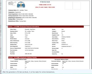 Manav Sampada Employee Service Book Download