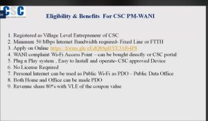 pm wani csc eligibility