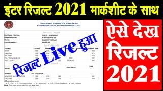 bihar 12th result 2021