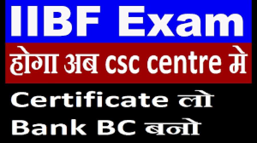 bank Mitra registration