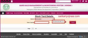TSMDC Portal Stock Yard