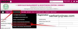 Vehicle Registered List On TSMDC Portal