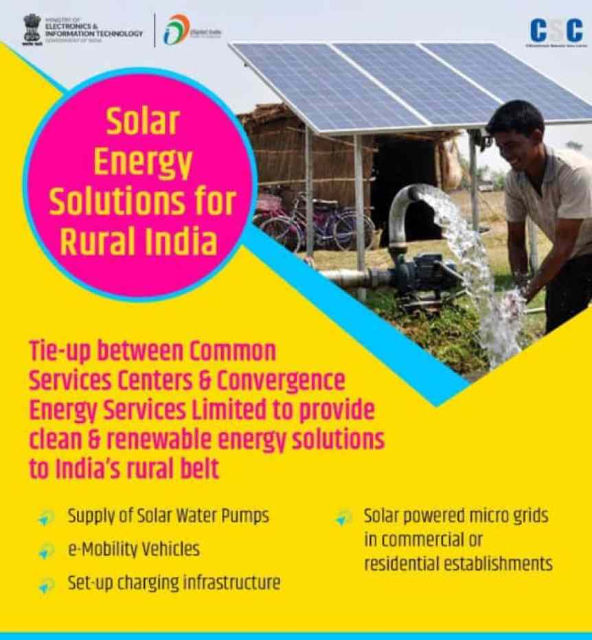 CSC solar pump service, CSC Tata Power
