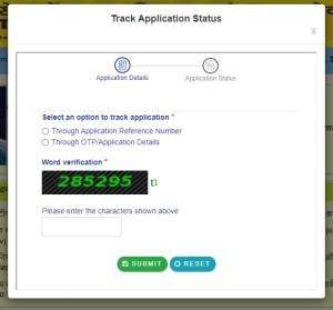 serviceonline.bihar.gov.in application status