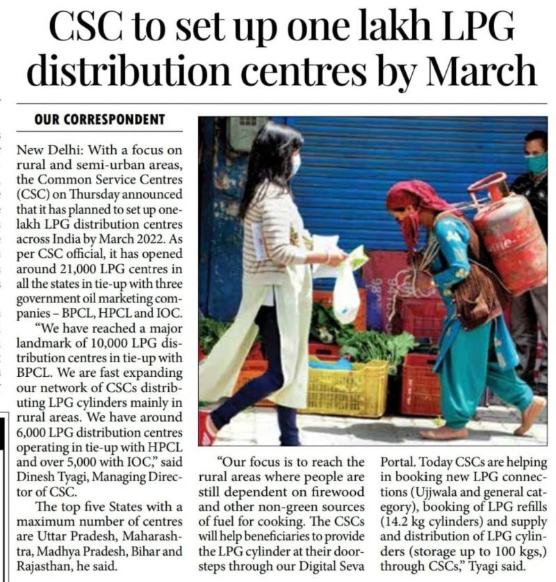 1 lacs LPG distribution