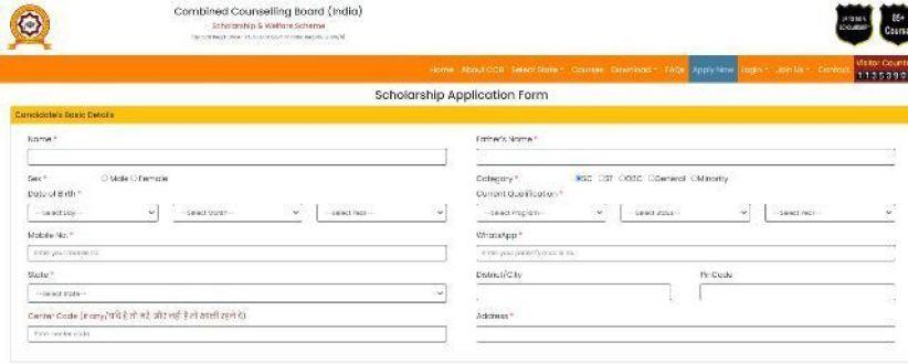 Bihar Scholarship Eligibility