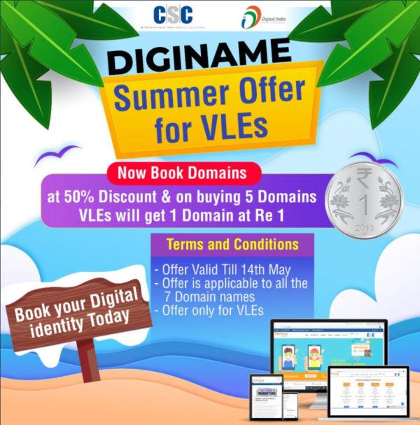 CSC Diginame Summer Dhamaka