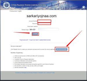 UP Asan Kist Yojana Registration And Login