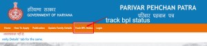 PPP Track BPL Status
