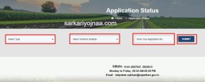 Raj Kisan application status