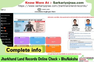 Jharkhand Land Records Online Check BhuNaksha @ Jharbhoomi.nic.in