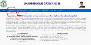 jharbhoomi grievances portal