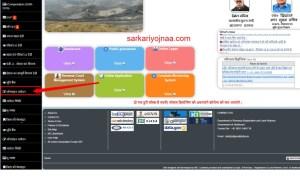 jharbhoomi online registration