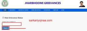 jharkhand apna khata complaint track