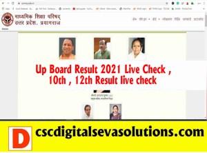 up result 2021