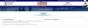 eshram portal helpdesk
