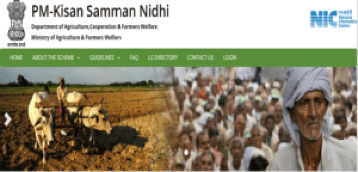 PM-Kisan मासिक किसान आय को कई गुना बढ़ाने के लिए पीएम किसान योजना 2019 @pmkisan.nic.in