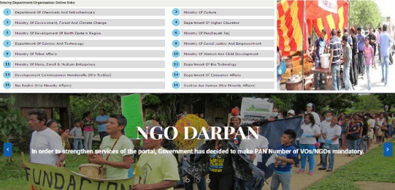सेवा भोज योजना ऑनलाइन,पात्रता मानदंड 2019
